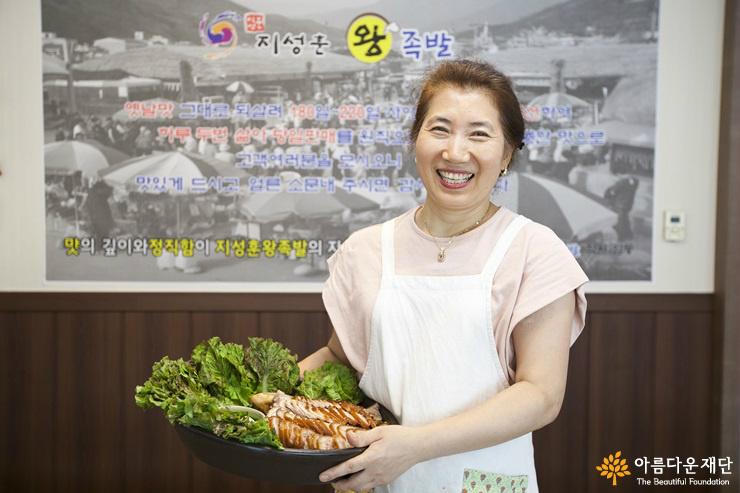 '지성훈 왕족발' 이선화 대표