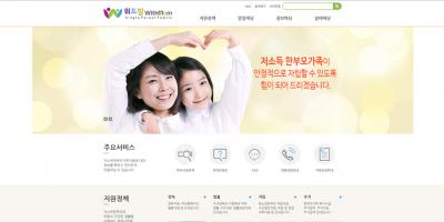 위드맘 사이트의 메인 화면