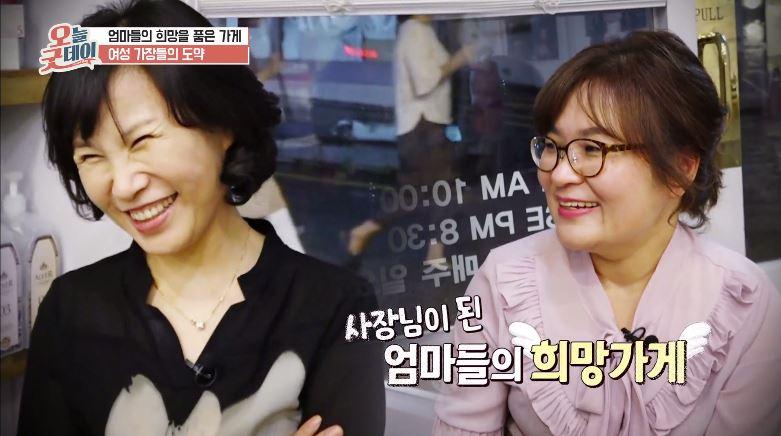 JTBC<오늘굿데이>