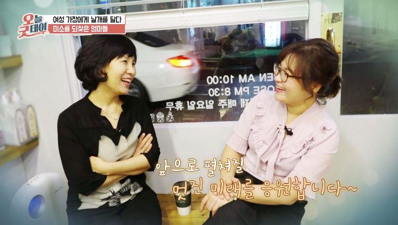 희망가게 윤정희, 박지연 창업주