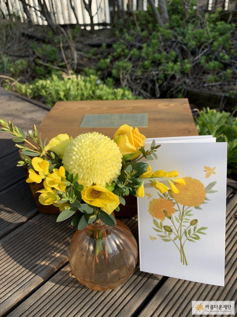 봄을 담은 카드와 꽃, 그리고 희망함