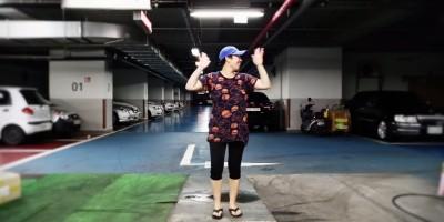 무용가 안은미와 함께 한 '아름다운 땐쓰' 티저 영상