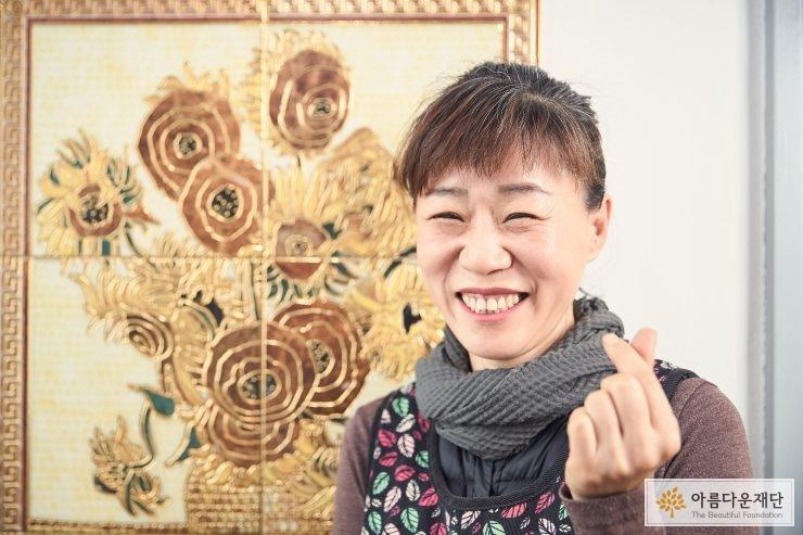 웃고있는 김향미대표