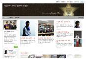 학습플래너 공부의 신 강성태의 공부 블로그   http://blog.naver.com/gongsin_com