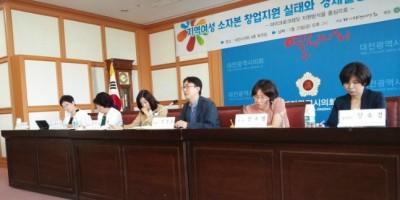 """대전충청지역 """"희망가게 7년"""" 한부모 여성가장 자립지원을 되돌아 보다"""