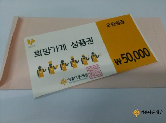 열정을 깨운 시간 -2014년 희망경영학교 참여자 후기