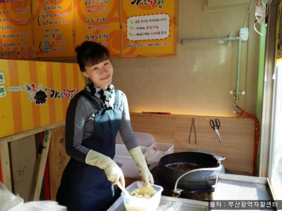 혼자만 잘살면 뭐해! 김향미 창업주의 희망가게 오픈스토리