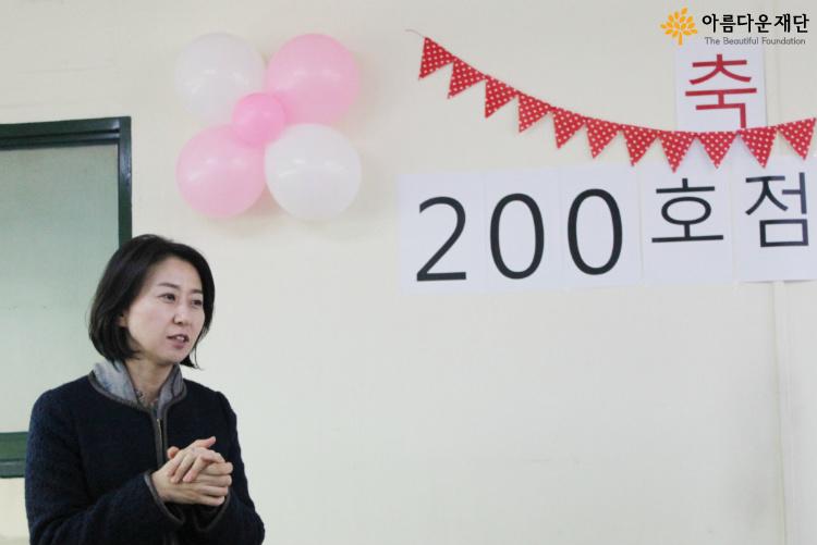 행복을 공유하는 공장, 희망가게 200호점 '행복한 봉제공장'